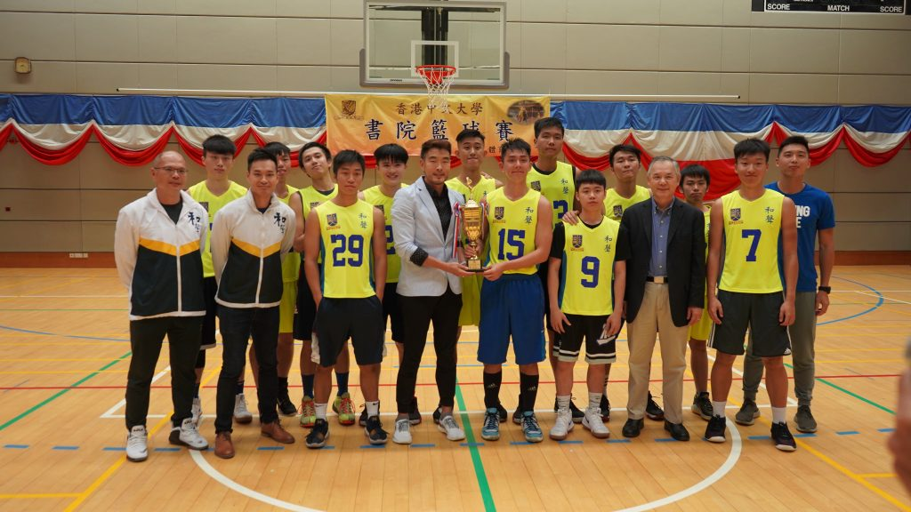WS Men's Basketball Team 和聲男子籃球隊