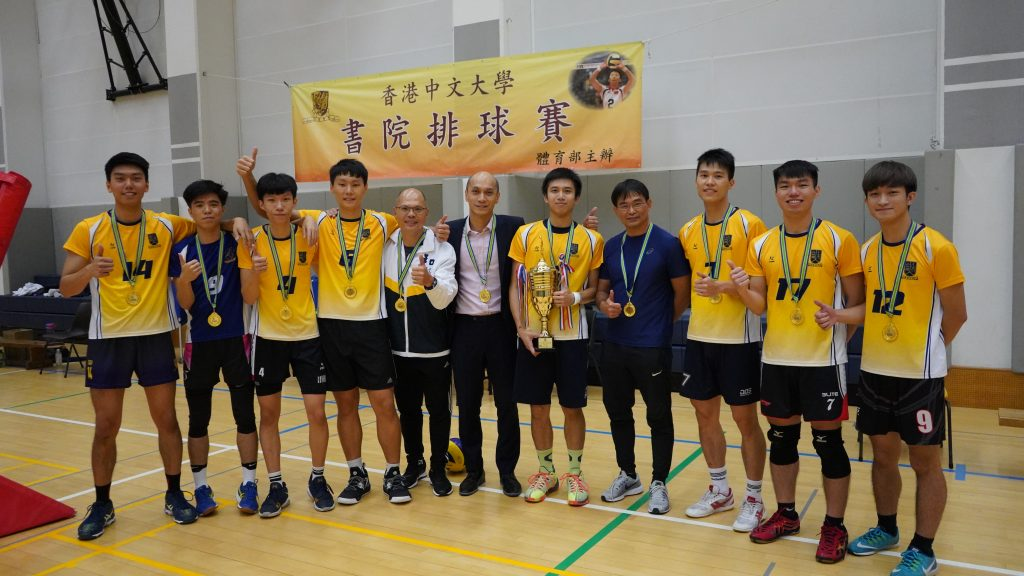 WS Men's Volleyball Team 和聲男子排球隊