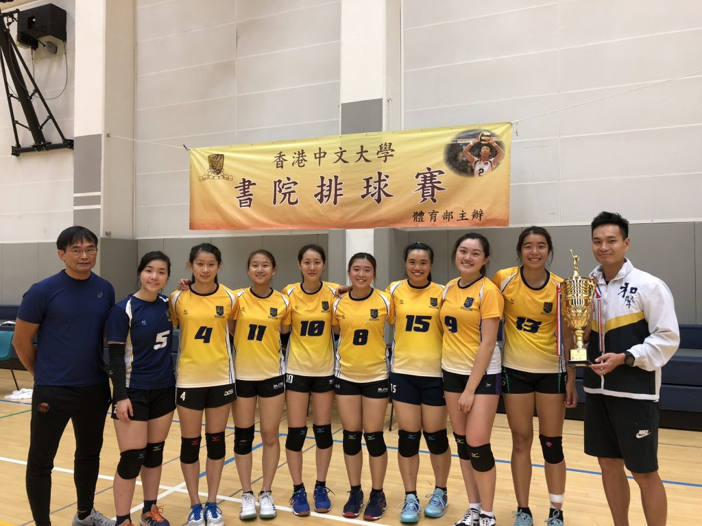WS Women's Volleyball Team和聲女子排隊隊