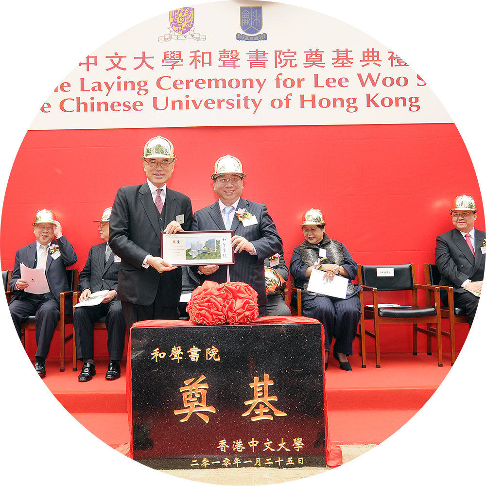 Foundation Stone Laying Ceremony 和聲書院奠基