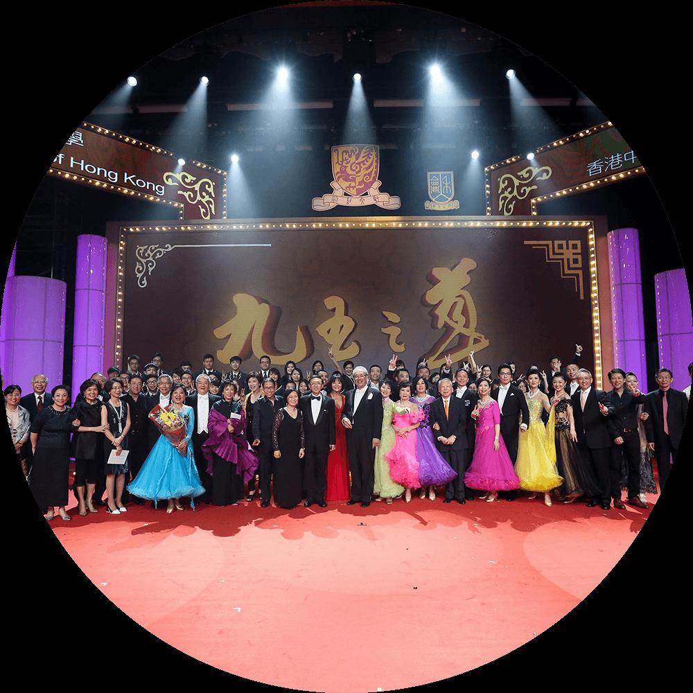 Fundraising Gala 籌款晚會
