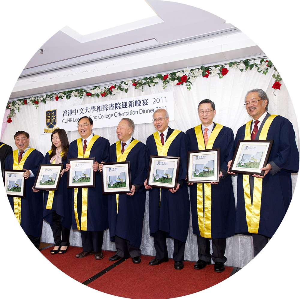Committee Of Overseers 院監會