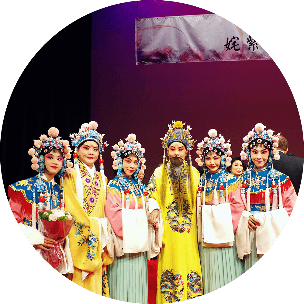 Annual Peking Opera And Kunqu Performance 中國傳統戲曲推廣巡演