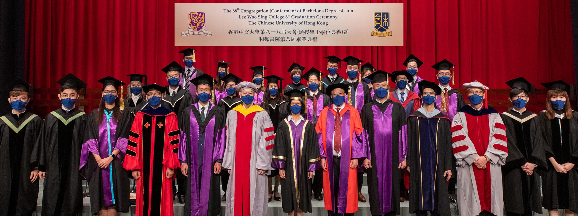 88th Congregation (Conferment of Bachelor's Degrees) – Lee Woo Sing College