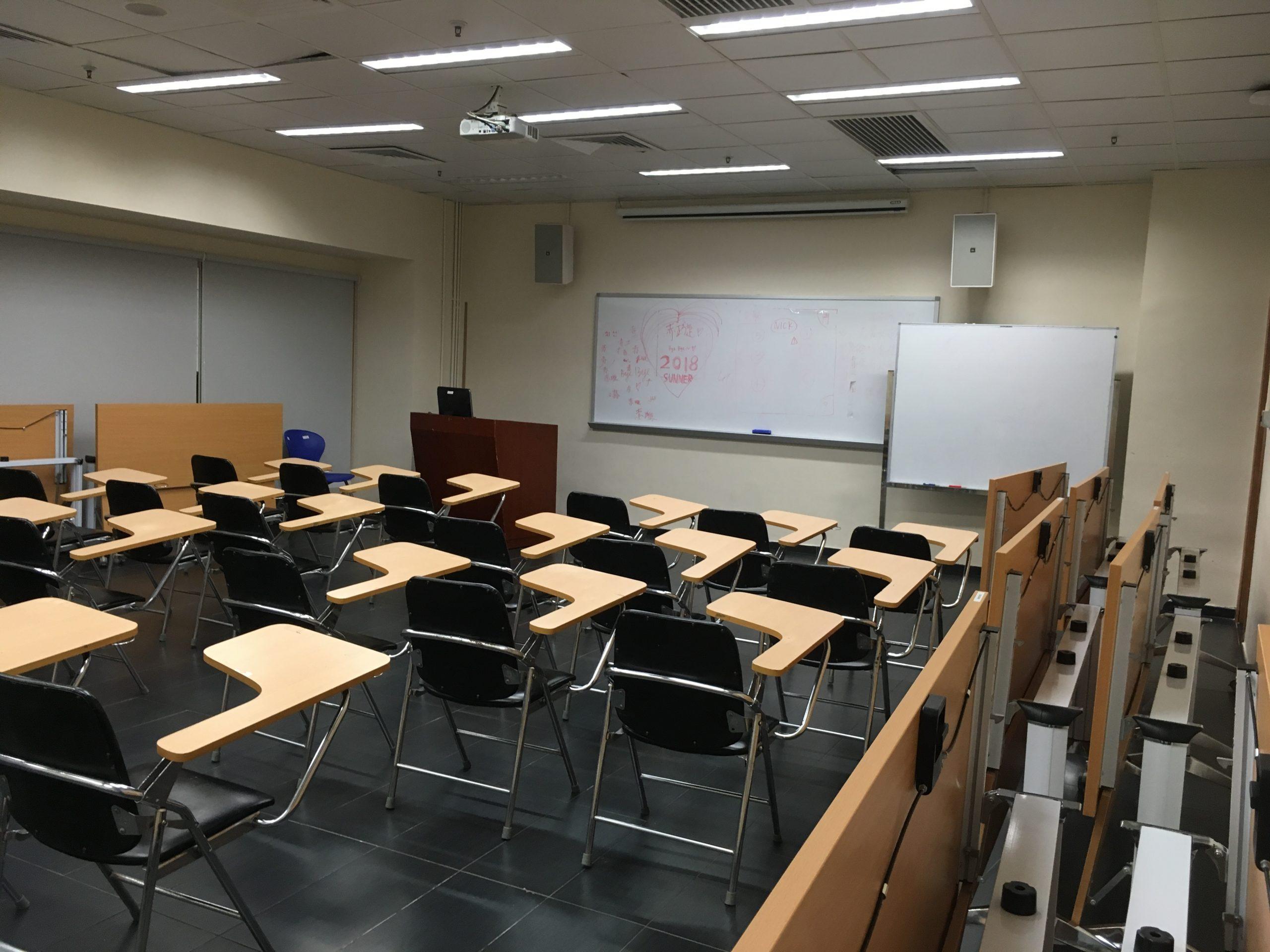 Anthony Wu Seminar Room 胡定旭演講室