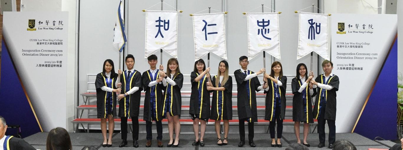 2019/20入學典禮薪火相傳儀式
