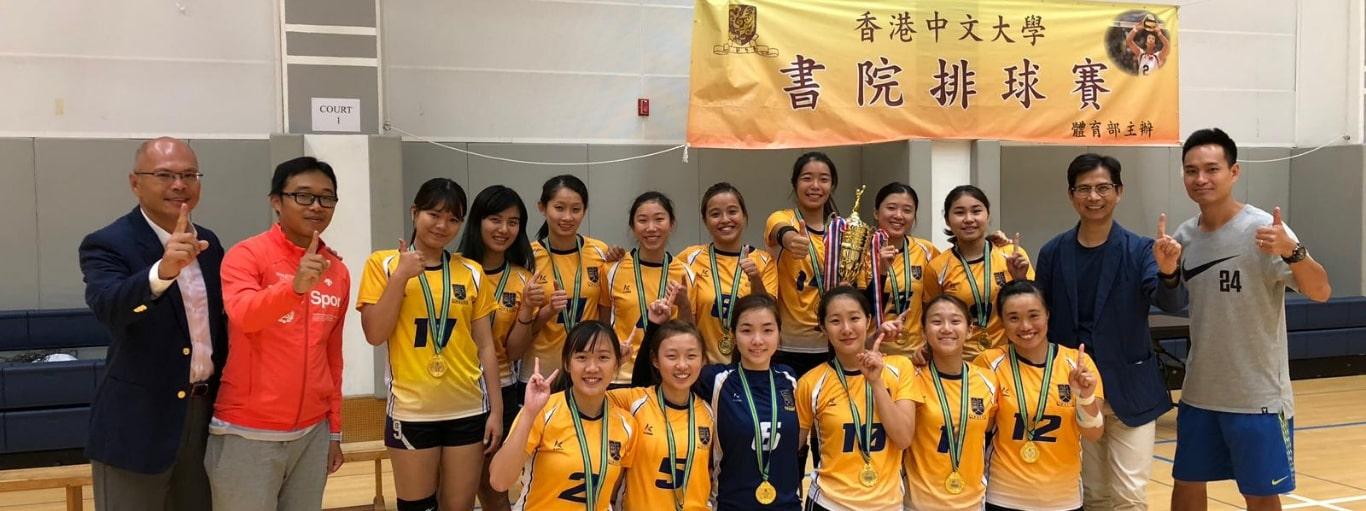 和聲女子排球隊奪書院賽冠軍(2019/20)