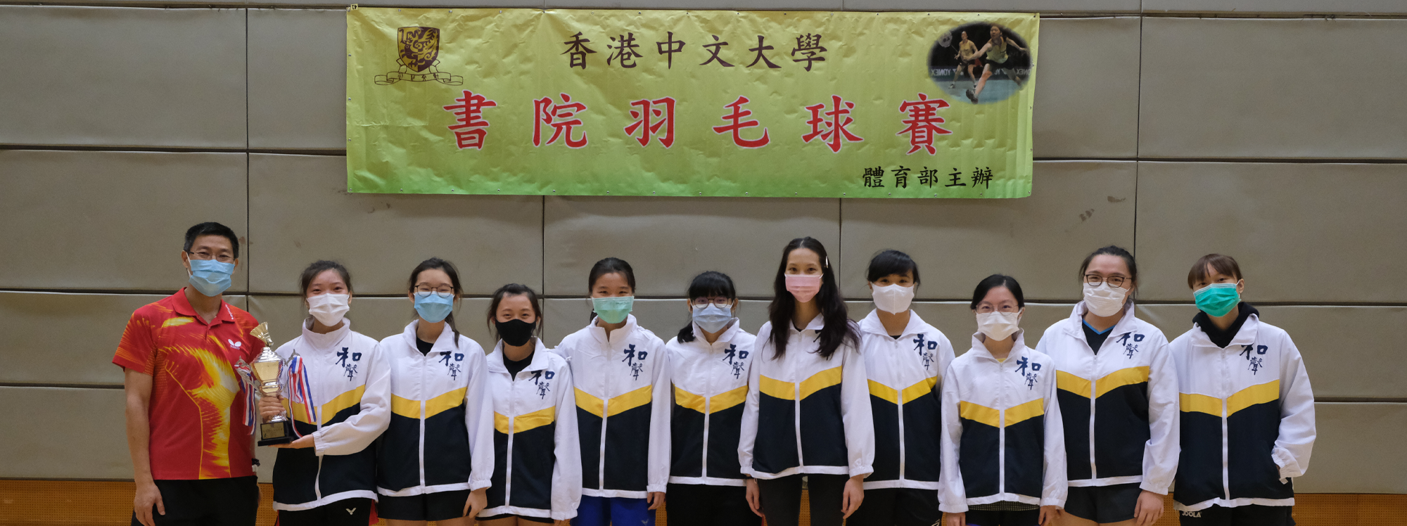 WS Women's Badminton Team 和聲女子羽毛球隊