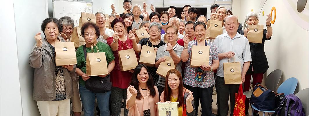 「餃餃樂」社區探訪及服務活動