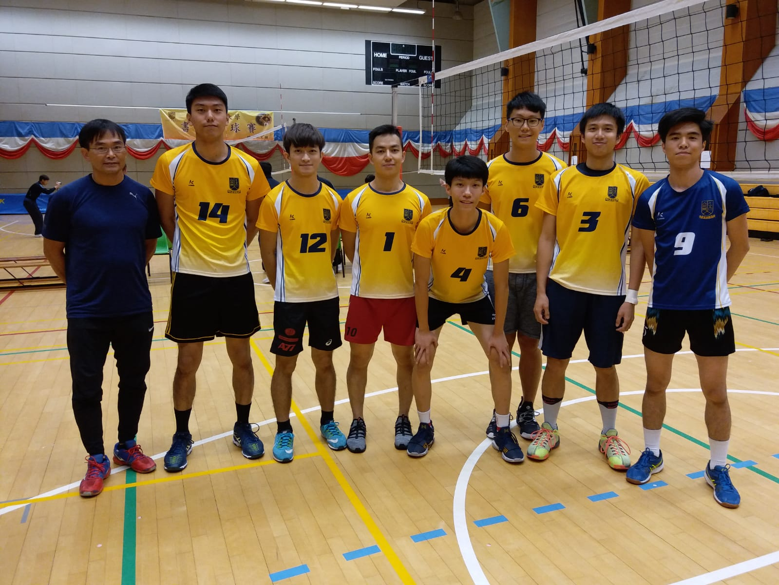 男子排球隊 Men Volleyball Team