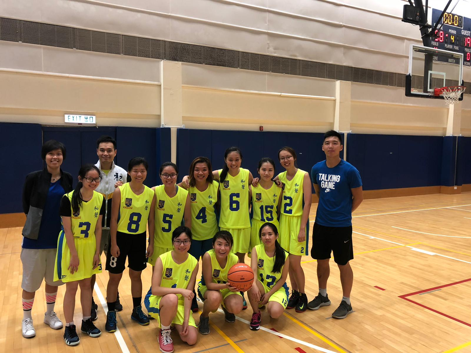 女子籃球隊 Women Basketball Team