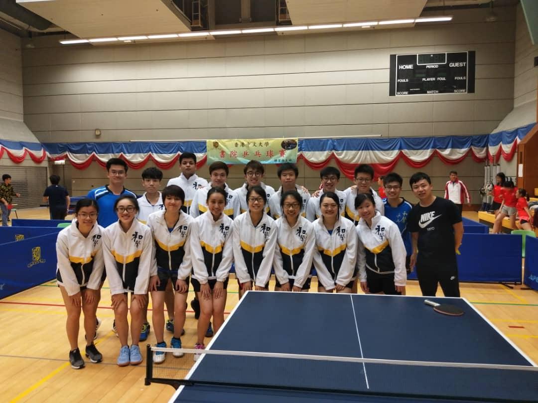 乒乓球隊 Table Tennis Team
