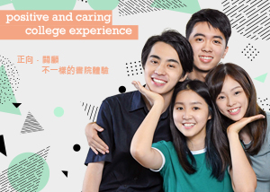 Positive & Caring College Experience