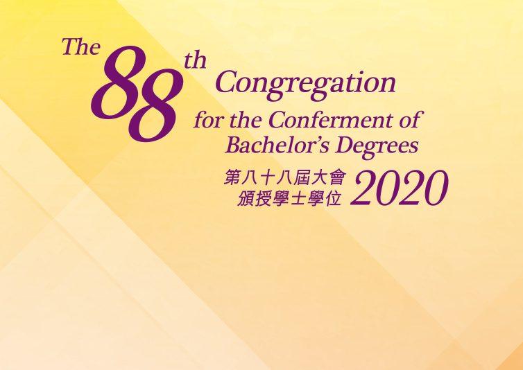 Congregation 第八十八屆大會