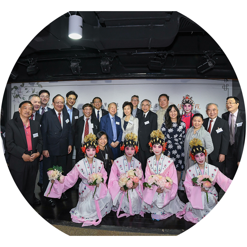 和聲-復旦京崑交流 Kunqu & Peking Opera Cultural Exchange with Fudan University