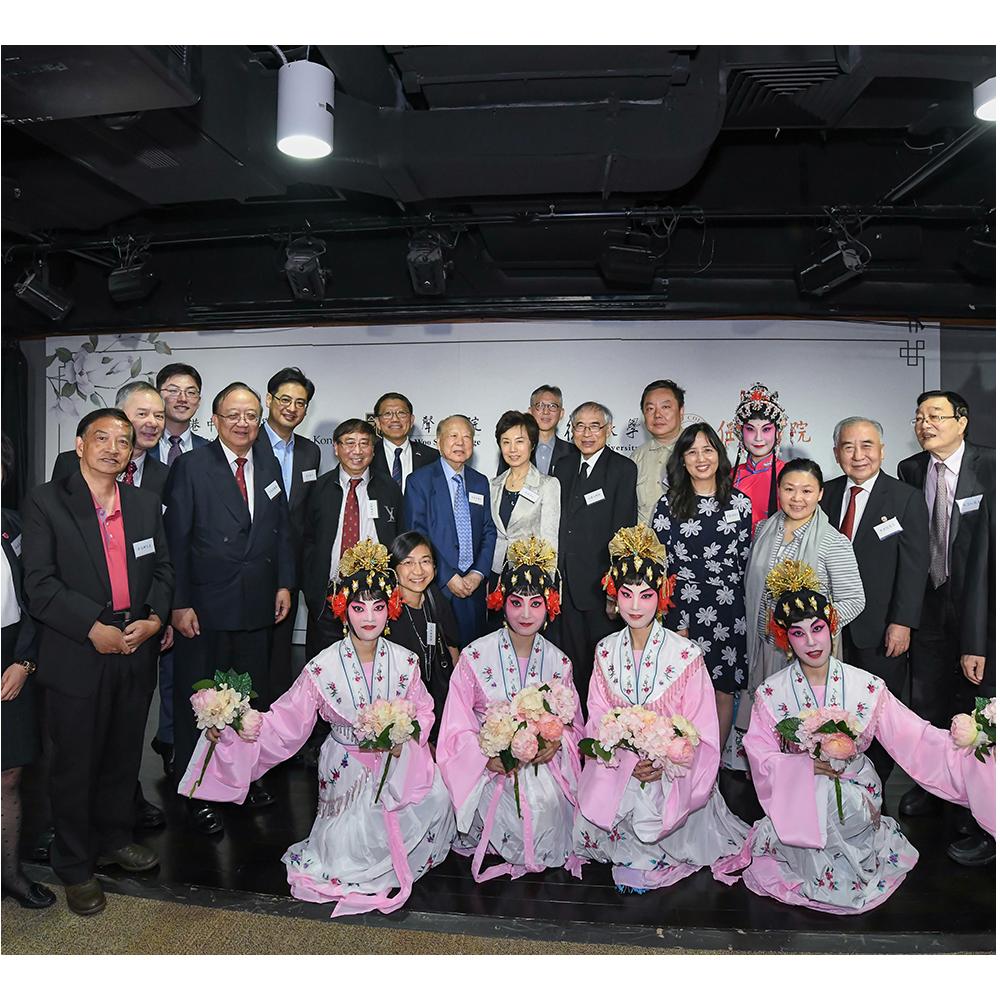 和聲-復旦京崑交流 Kunqu & Peking Opera Cultural Exchange with Fudan University