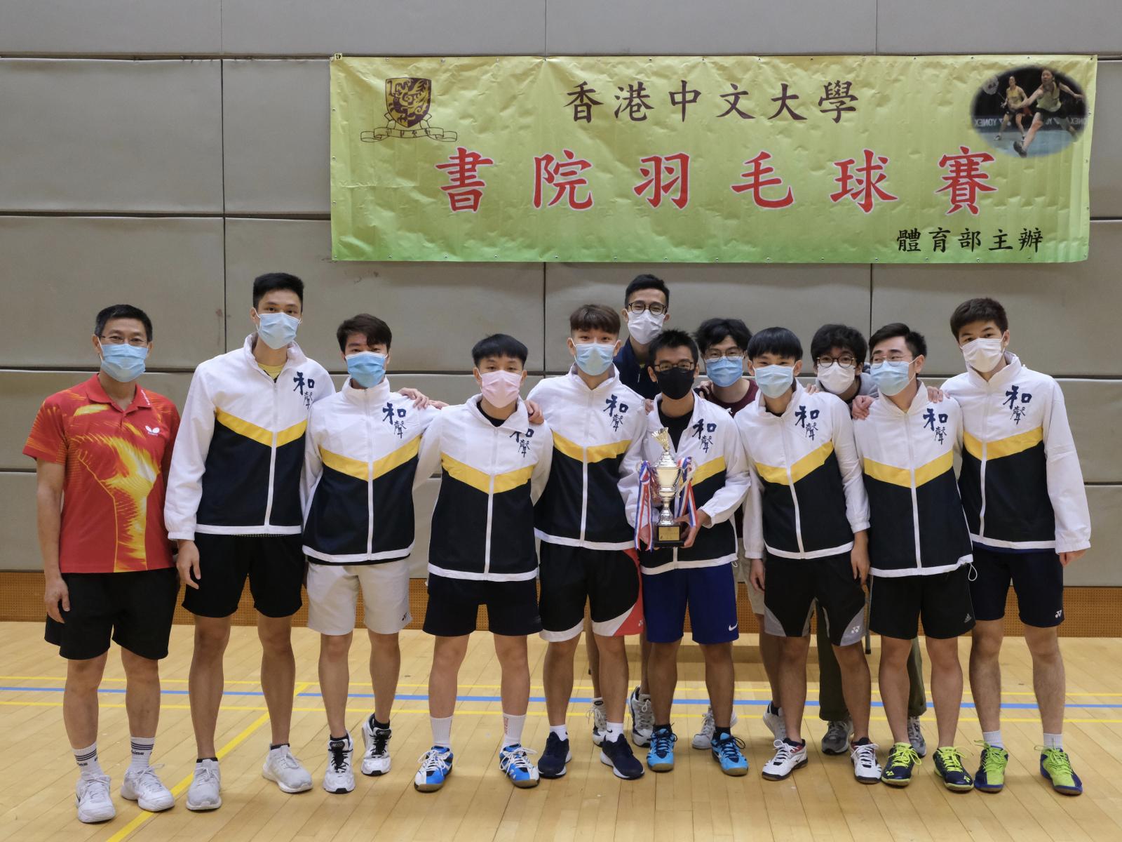 男子羽毛球隊 Men Badminton Team