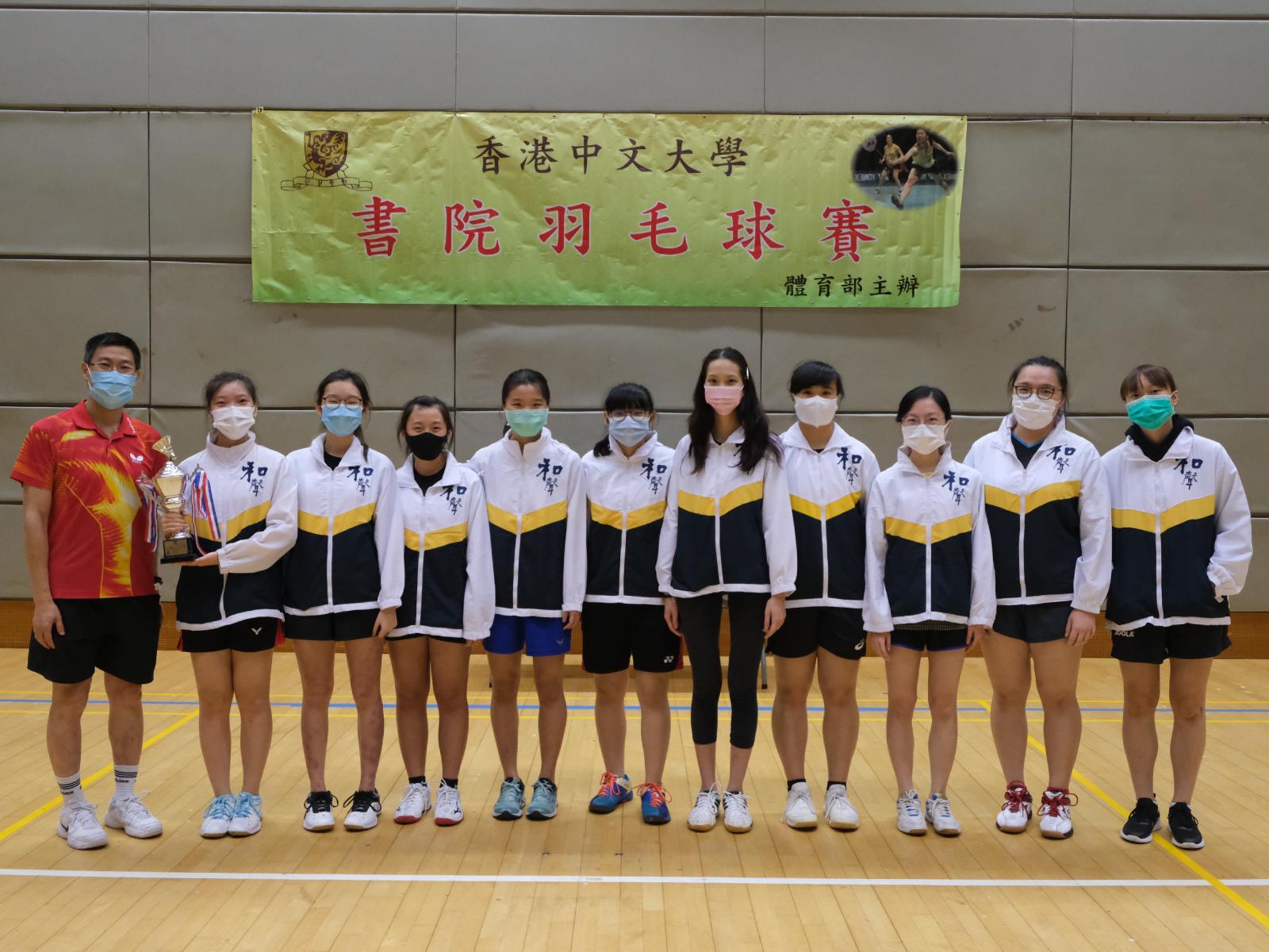 女子羽毛球隊 Women Badminton Team