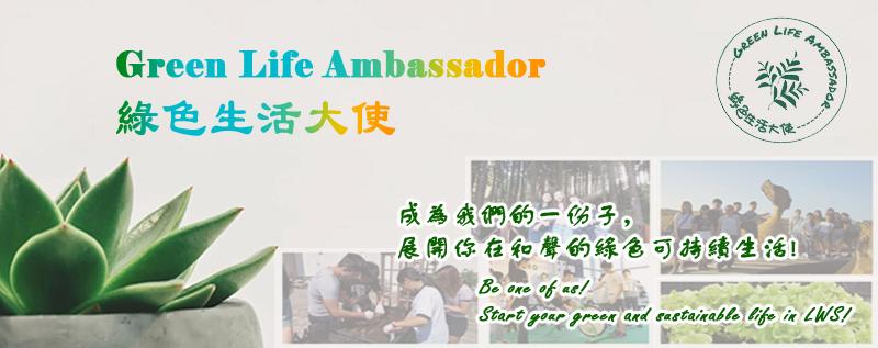 Green Life Ambassador