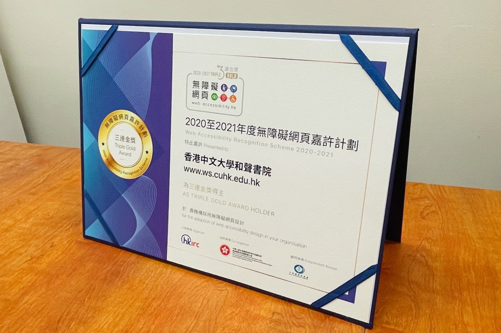 Triple Gold Award Certificate