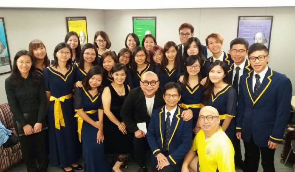 2016-09-21 - CU Staff Association 35th Anniversary Gala Show