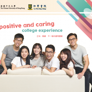 Admission Brochure 2018-19_Cover