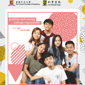 Admission Brochure 2019-20_Cover