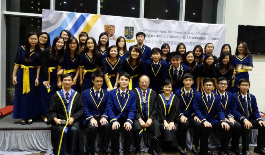 2015-09-11 - Inauguration Ceremony cum Orientation Dinner
