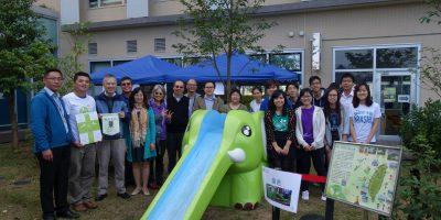 Green Activities 2015-16 綠色活動