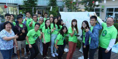 Green Activities 2016-17 綠色活動