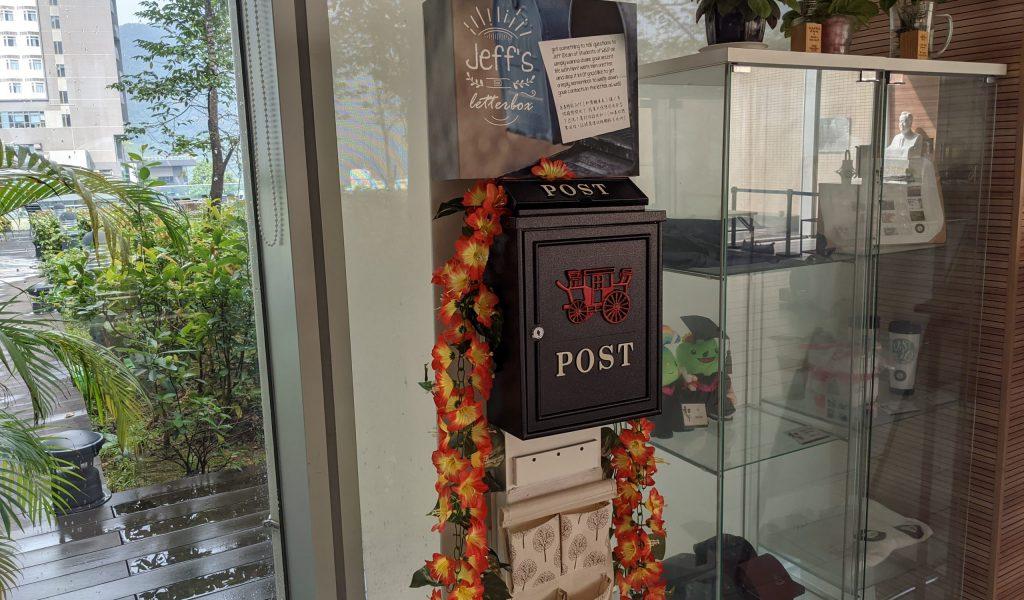 DoS Mail Box 輔導長郵箱