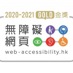 WARS_Gold Award 2020-21