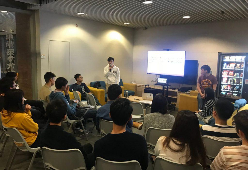 WS Forum 和聲論壇